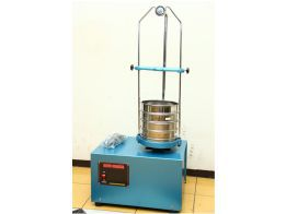 Sieve Shaker (Electric)